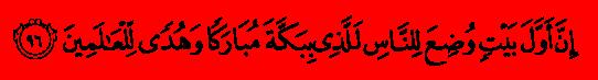 Bakka (Makkah)
