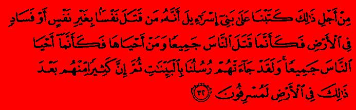 The Quranic Arabic Corpus - Translation